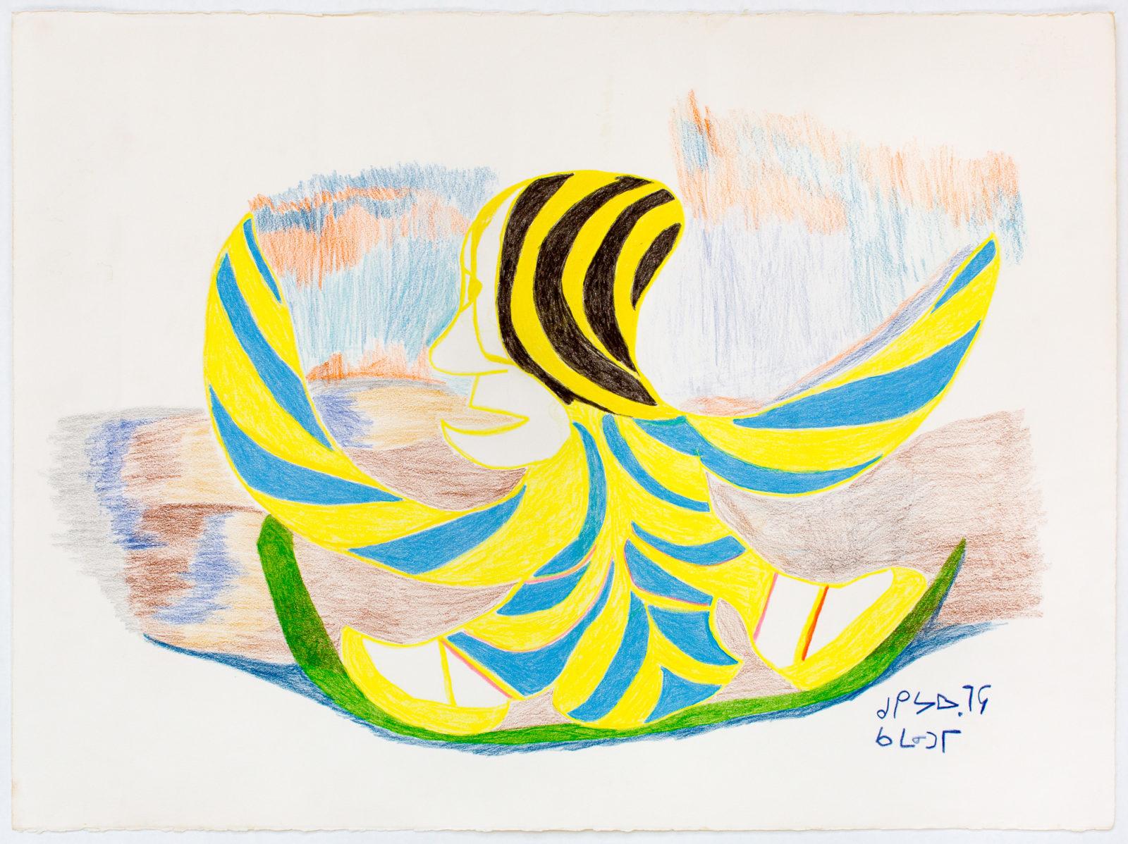 Myra Kukiiyaut - untitled (abstract figure)