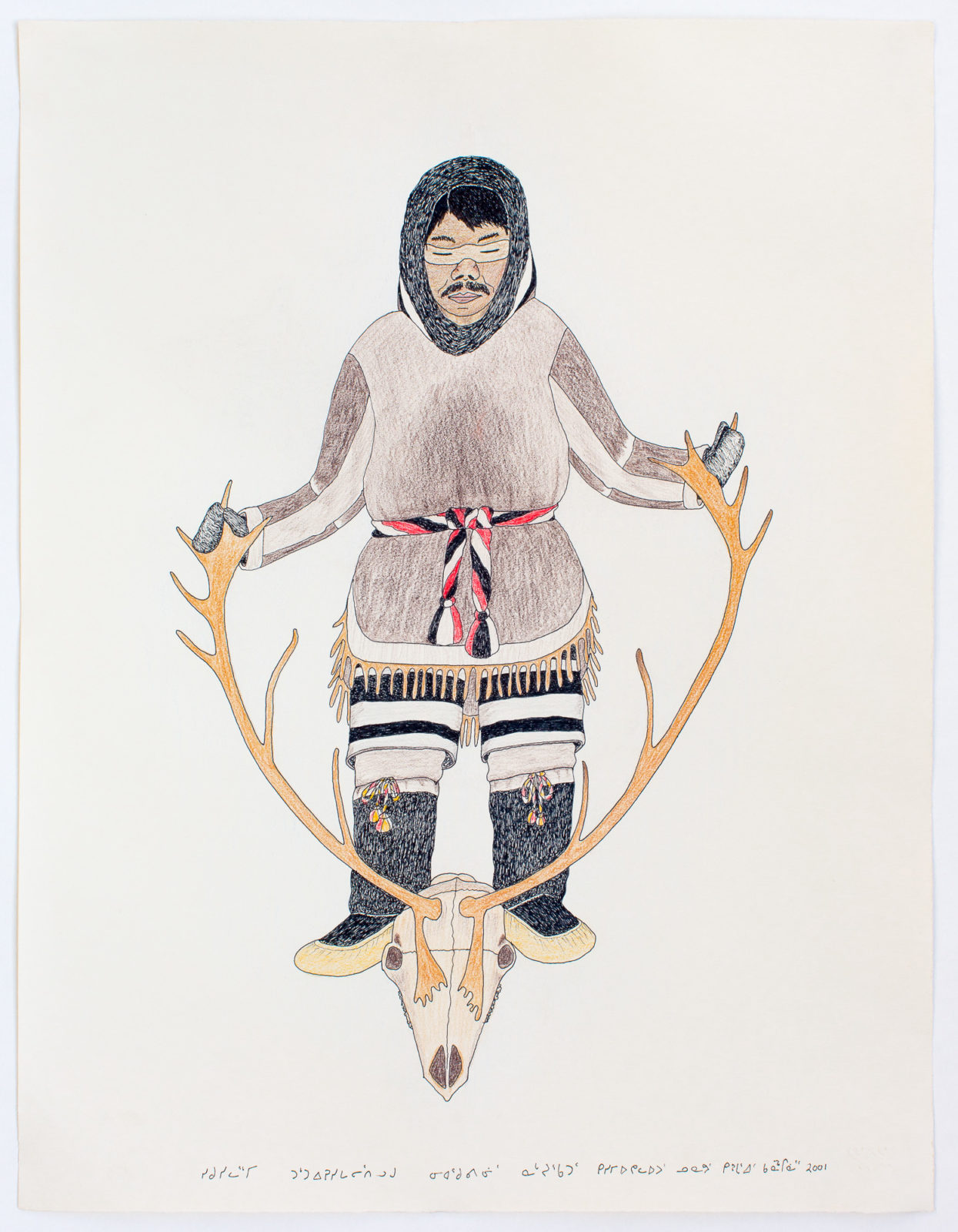 Kananginak Pootoogook - untitled (skull with antler)