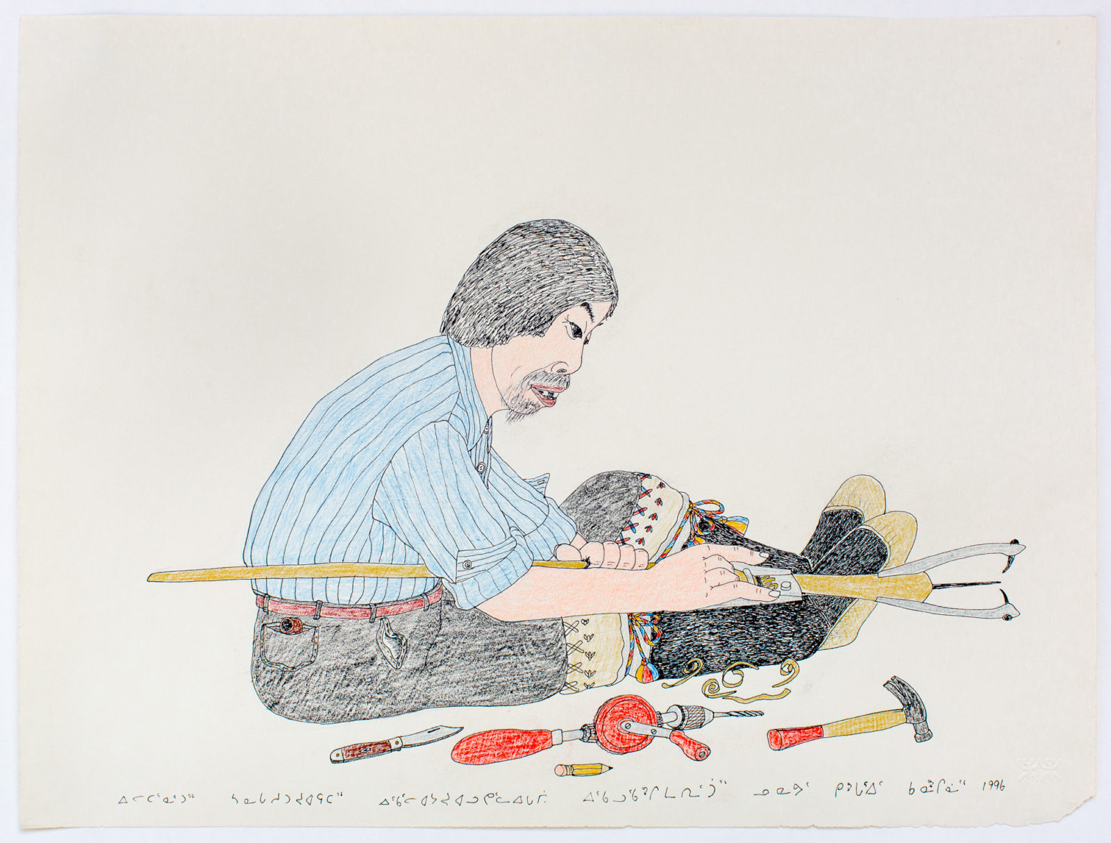 Kananginak Pootoogook - untitled (making fishing equipment)