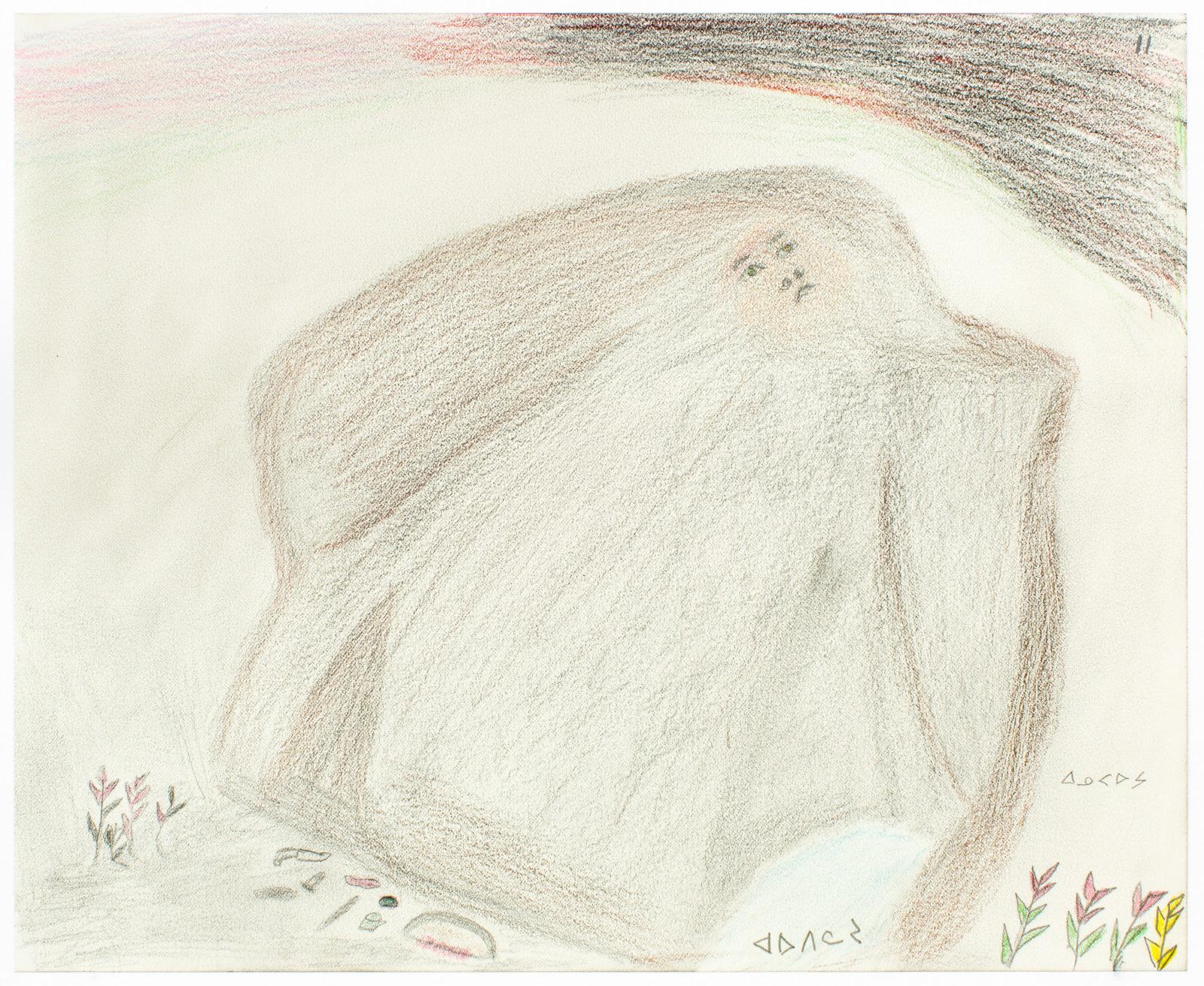 Mariano Aupilardjuk - untitled (woman who turned into a boulder)