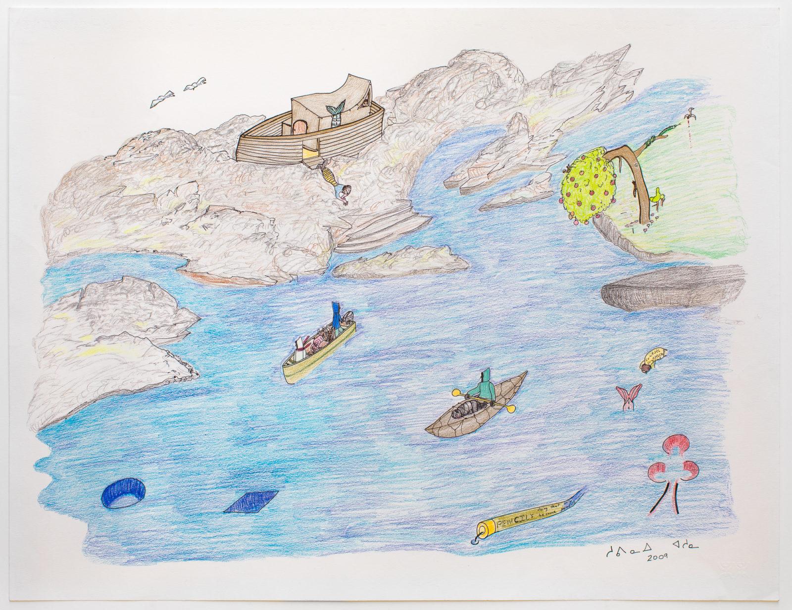 Shuvinai Ashoona - untitled (landscape with boats and tree)