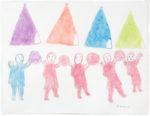 Luke Anowtalik - Tents And Drum Dancing Mothers